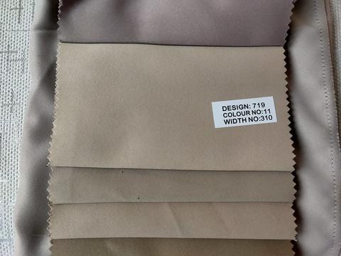 Портьерная ткань блэкаут однотонный люкс. Арт. Т-719-11