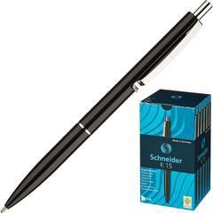 Ручка шариковая автоматическая Schneider K15 черная (толщина линии 0.5 мм)