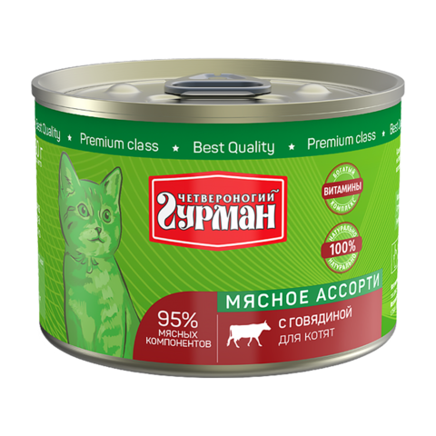 Четвероногий Гурман Консервы для котят с говядиной мясное ассорти (Банка)