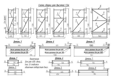 Секция продления стеллажа (глубина 800 мм, высота 1500 мм)