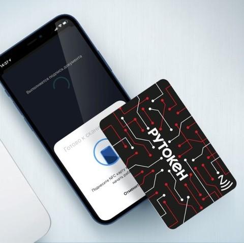 Смарт-карта Рутокен ЭЦП 3.0 NFC