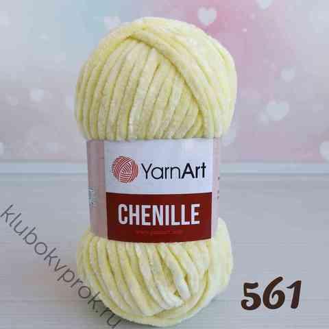 YARNART CHENILLE 561, Светлый желтый