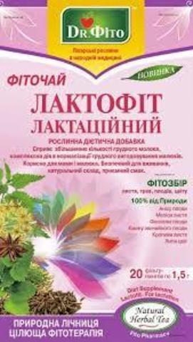 ЛАКТОФИТ ЛАКТАЦИОННЫЙ