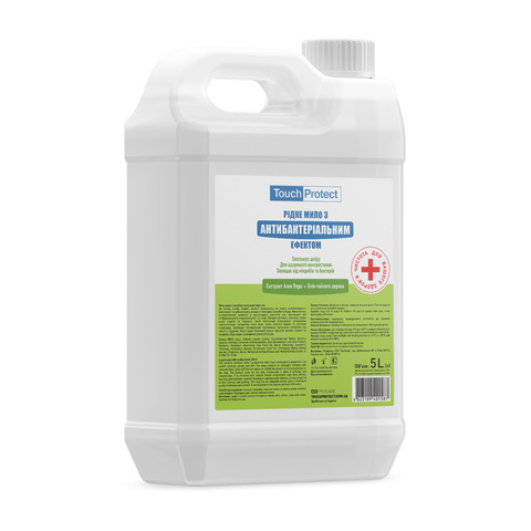 Рідке мило з антибактеріальним ефектом Алое вера-Чайне дерево Touch Protect 5 L (1)