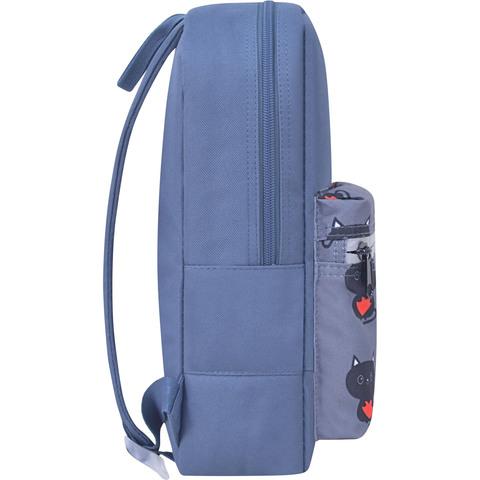 Рюкзак Bagland Молодежный mini 8 л. серый 750 (0050866)