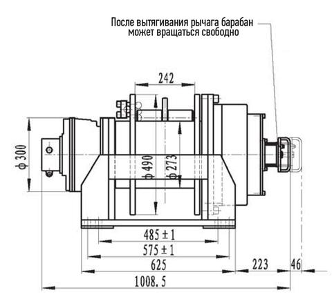 Лебедка ISYJ45-300-28-28-ZPL для грузовых эвакуаторов