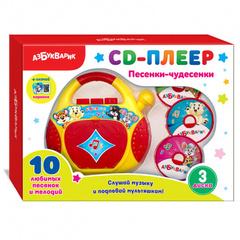 Песенки-Чудесенки (CD-Плеер)