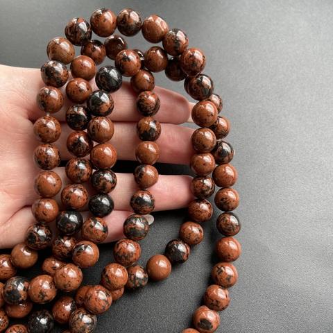 Бусины обсидиан коричневый шар 10 мм