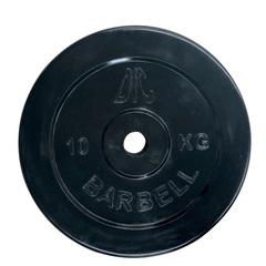 Диск обрезиненный DFC 0.5 кг (26 мм) WP021-26-0.5