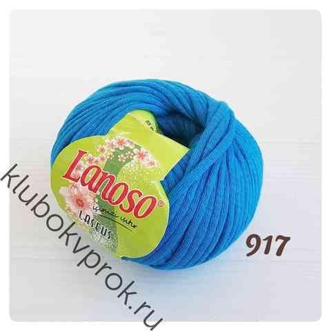 LANOSO LASEUS 917, Синий