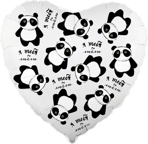Шар сердце Панда Я тебя люблю, 45 см