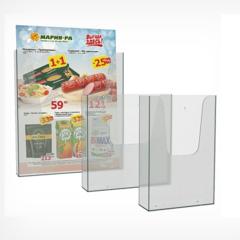 Карман для печатной продукции DISP-W А4