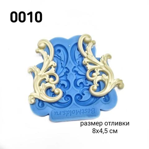 0010 Молд силиконовый. Орнамент. Мебельный декор (средний).