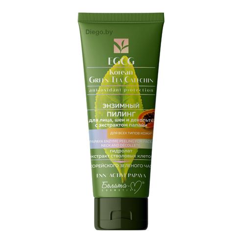 Энзимный пилинг для лица, шеи и декольте с экстрактом папайи для всех типов кожи , 60 гр ( EGCG Korean Green Tea Catechin )