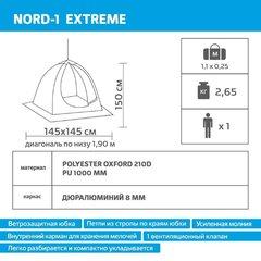 Купить зимнюю палатку для рыбалки HELIOS NORD-1 EXTREME