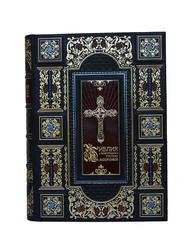 Библия с иллюстрациями русских художников.