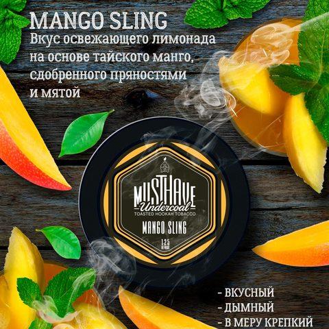 Табак для кальяна Must Have Mango Sling