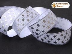 Лента репсовая Серебряные звезды с каймой 25 мм