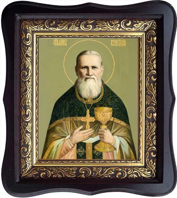 Иоанн Кронштадтский Святой праведный. Икона на холсте в киоте