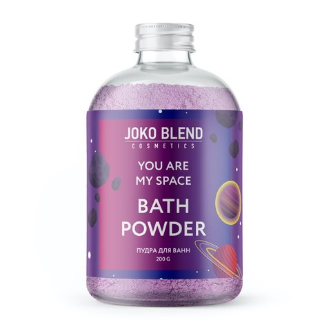 Вируюча пудра для ванни You are my space Joko Blend 200 г (1)