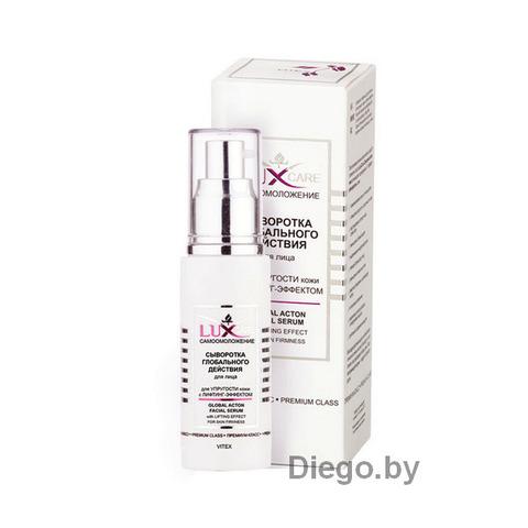 Сыворотка глобального действия для лица для упругости кожи с лифтинг-эффектом , 50 мл ( LuxCare Самоомоложение )