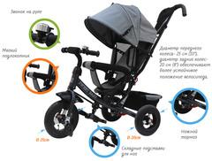 Детский трёхколёсный велосипед с ручкой ( белый ) Sweet baby - колёса надувные