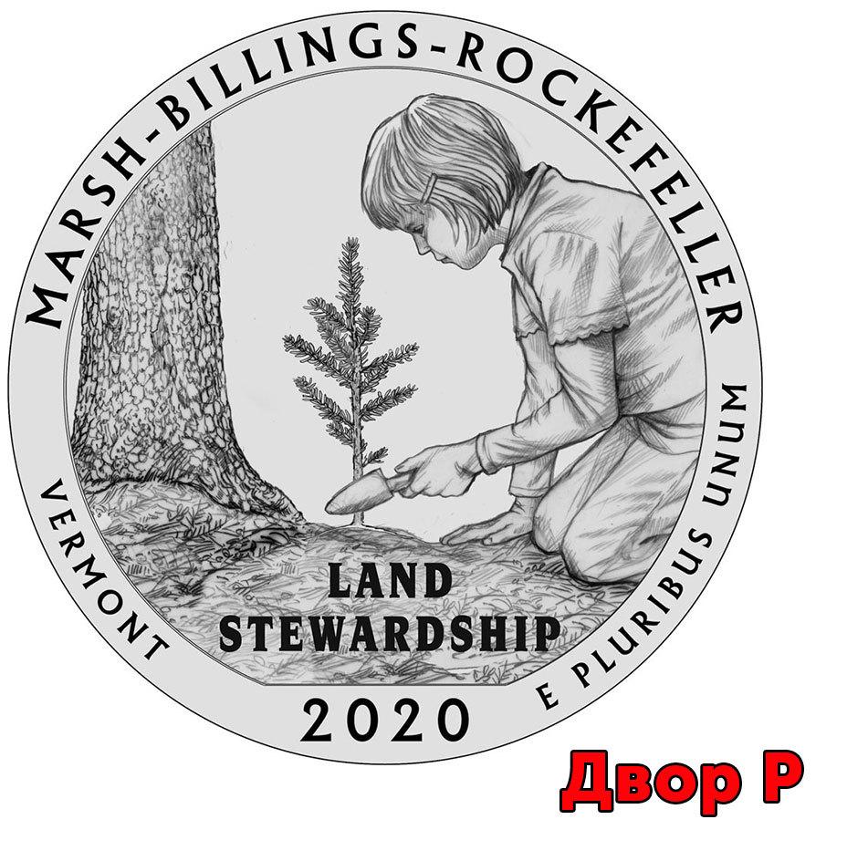 25 центов 54 - й парк США Национальный исторический парк Рокфеллера (двор P)