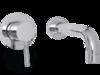 Смеситель для раковины настенный Migliore Fortis ML.FRT-5245