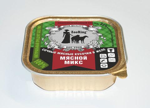 ЗООРИНГ Консервированный полнорационный корм для собак (кусочки в желе) Мясной микс 1,6 кг.