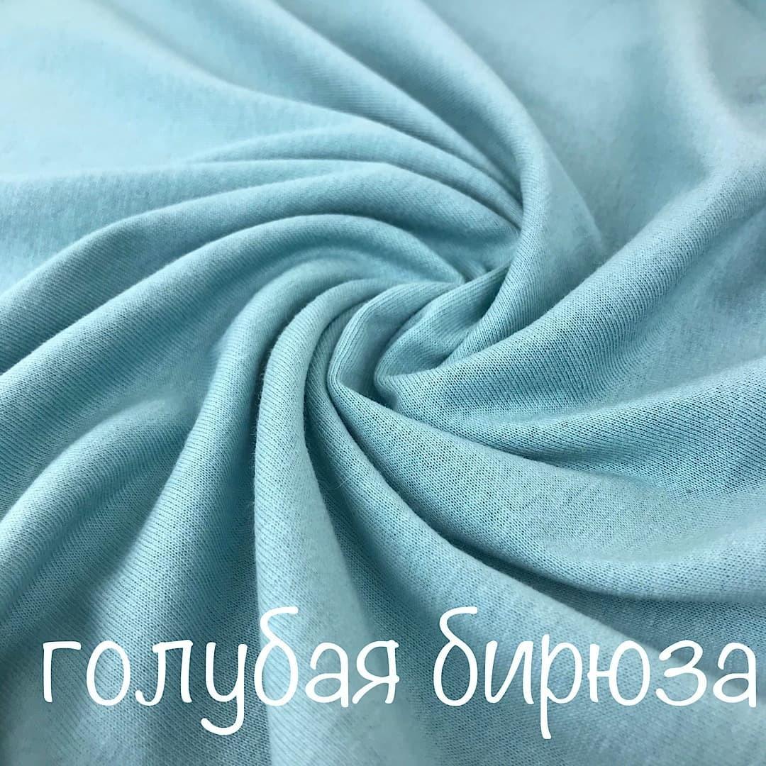 TUTTI FRUTTI голубая бирюза - Детский пододеяльник