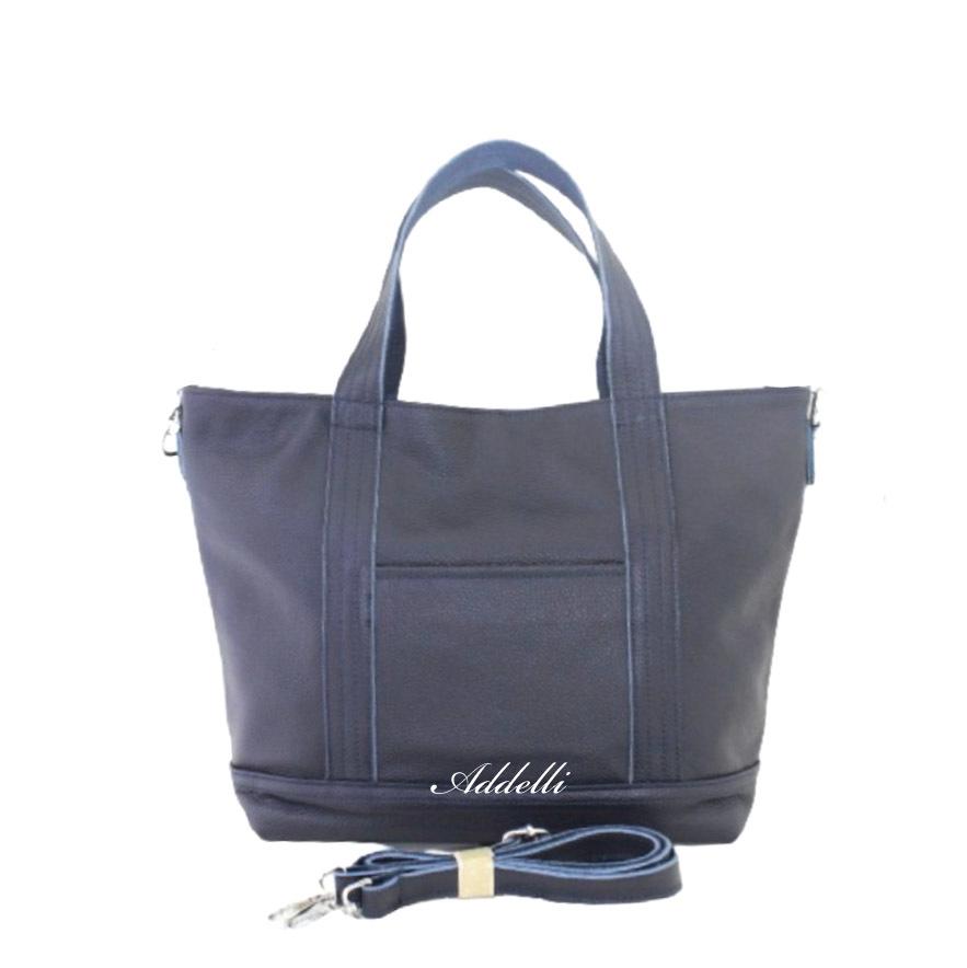 Женская сумка 8227
