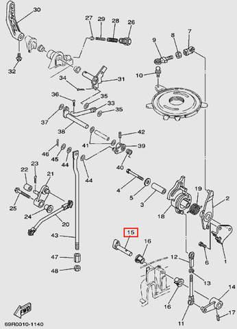 Вал управления дроссельной заслонкой для лодочного мотора Т30 Sea-PRO (13-15)