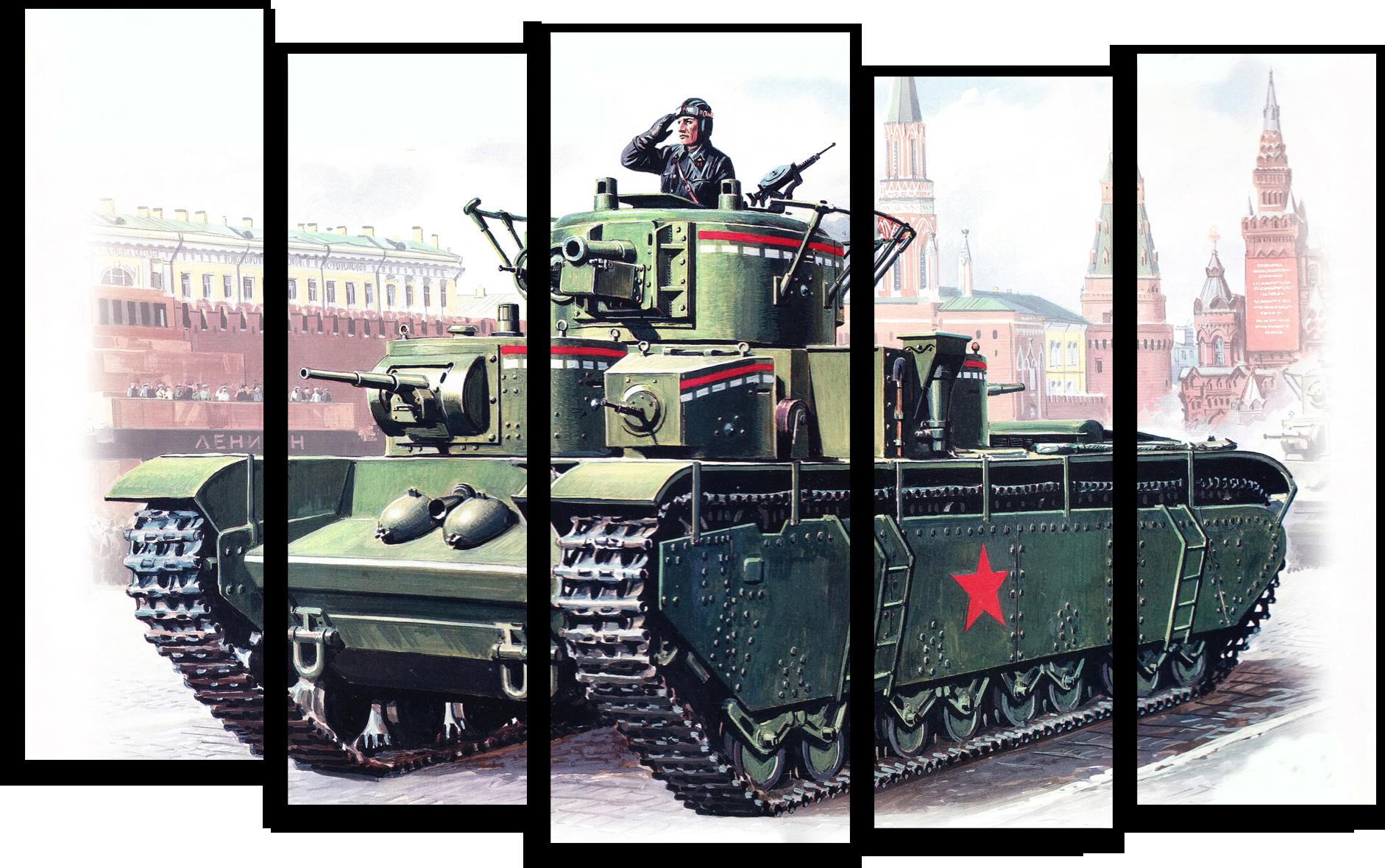 """Техника Модульная картина """" Танк Т-35 """" М608.png"""