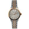 Часы наручные Raymond Weil 5634-SP5-65021