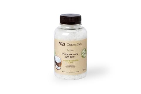 OZ! Соль для ванны Индонезийский кокос (250 мл)