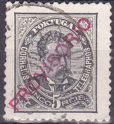 1892 №80