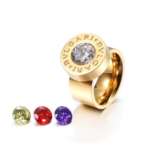 Кольцо Yellow Gold (сменные камни)