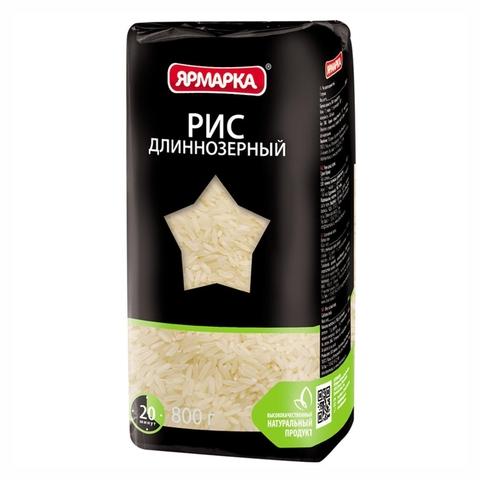 Рис длиннозернистый ЯРМАРКА 800 г РОССИЯ
