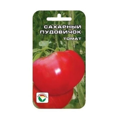 Сахарный пудовичок 20шт томат (Сиб сад)