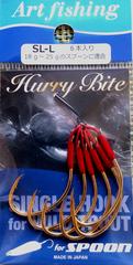 Крючок одинарный ART FISHING HURRY BITE SL