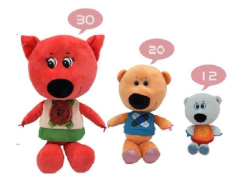 Медвежата набор игрушек