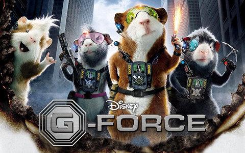 G-Force (для ПК, цифровой ключ)