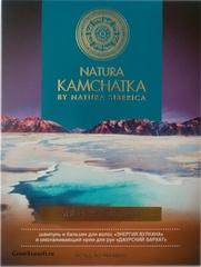 Подарочный набор Энергия Вулкана Kamchatka Natura Siberica