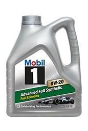 152559 152043 MOBIL 1 0W-20 моторное синтетическое масло 4 Литра купить на сайте официального дилера Ht-oil.ru