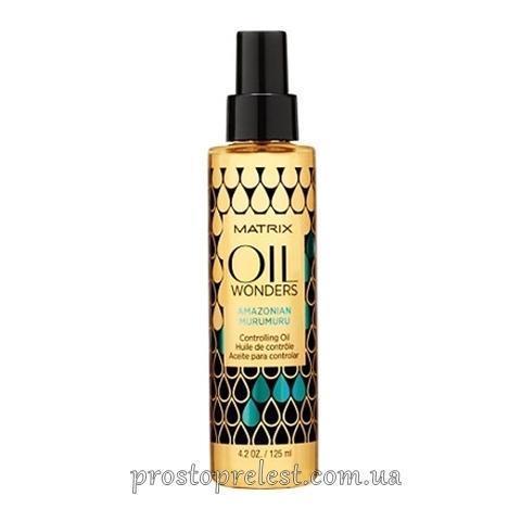 Matrix Oil Wonders Amazonian Murumuru Controlling Oil - Пом'якшувальна олія для волосся Амазонский мурумуру
