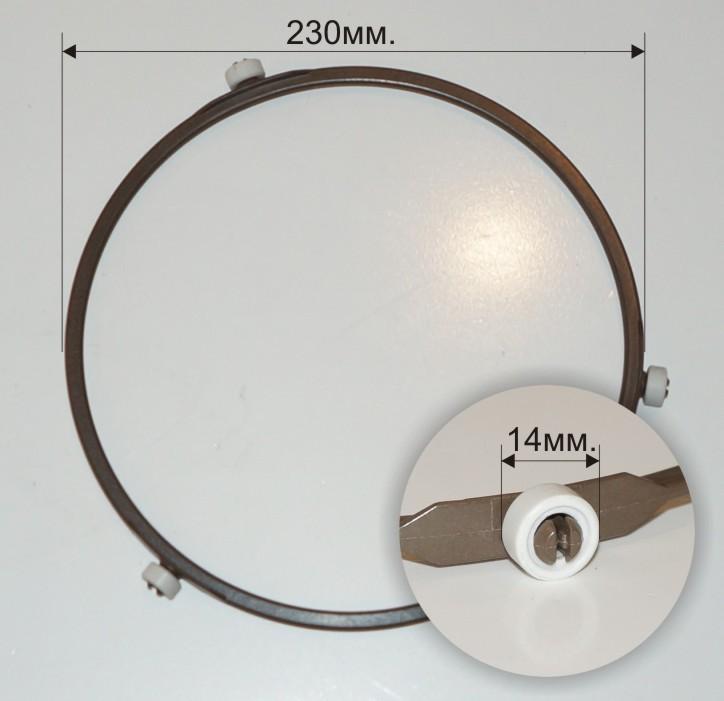 Кольцо вращения тарелки СВЧ D-230мм. универсальная