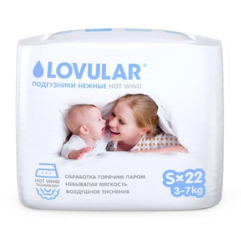 LOVULAR. Подгузники детские S 3-7 кг 1уп/22 шт.