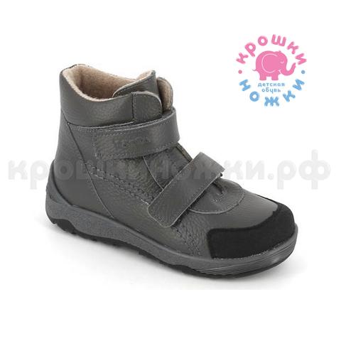 Ботинки серые р 27-30, Тотто (ТРК ГагаринПарк)