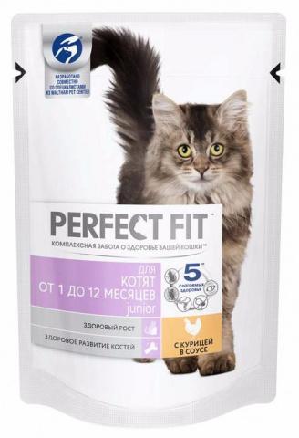 Perfect Fit Junior пауч для котят с курицей 85 г