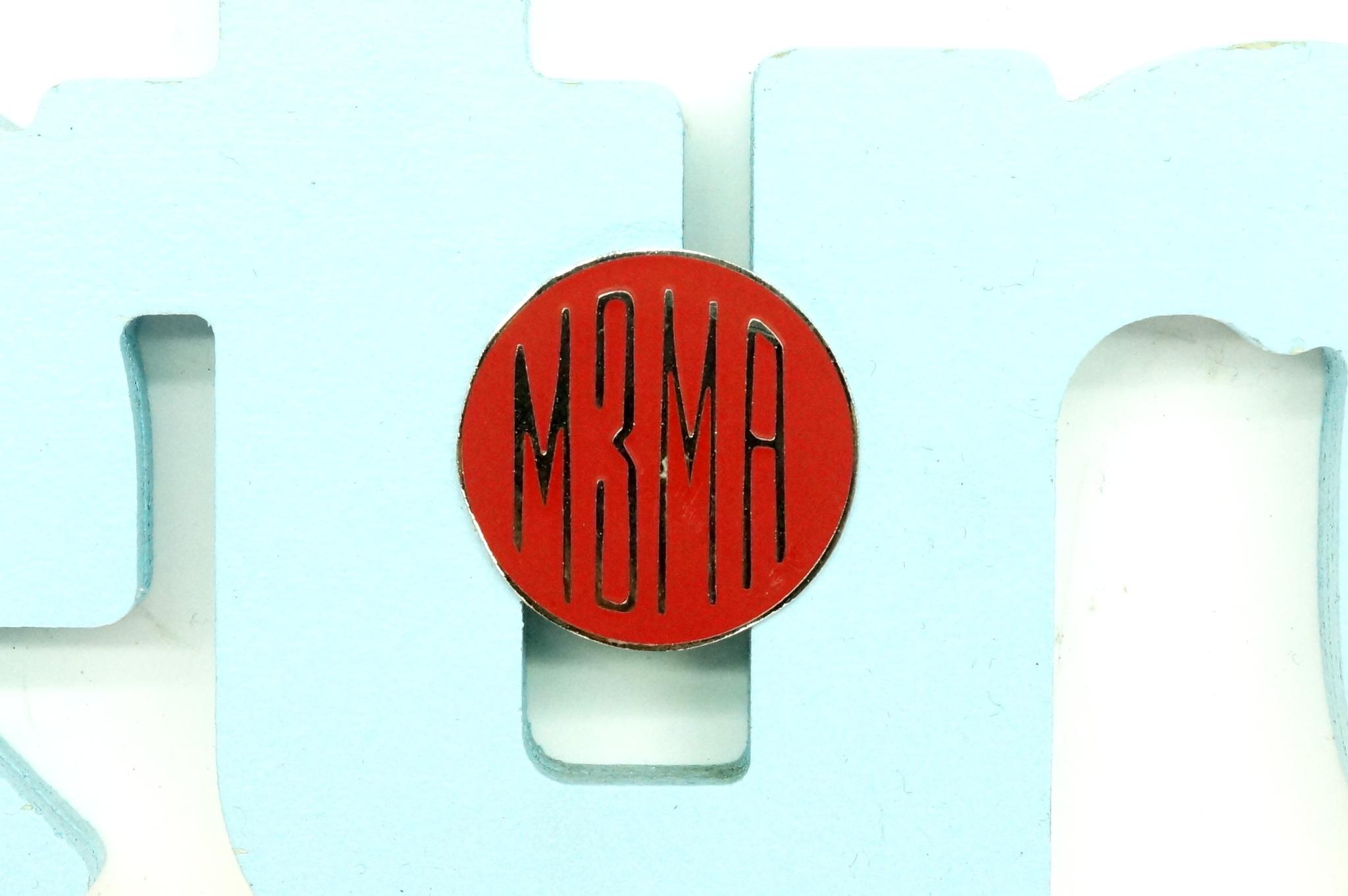 Значок эмблема руля МЗМА Москвич 402, 407